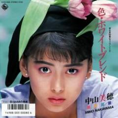 色·ホワイトブレンド (Iro White Blend) - Miho Nakayama