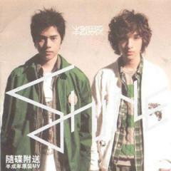 半熟男孩 / Half Mature Boys - Shine