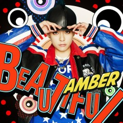Beautiful (The 1st Mini Album)