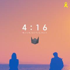 4:16 (Single) - Windy Cat