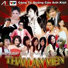 Tôi Làm Ngôi Sao - Thái Lan Viên