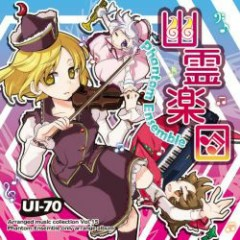 Ghostly Band - Phantom Ensemble (CD2) - UI-70