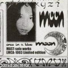 Once In A Blue Moon - Aliene Ma'riage