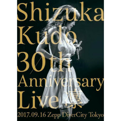 30th Anniversary Live Rin CD1 - Shizuka Kudo