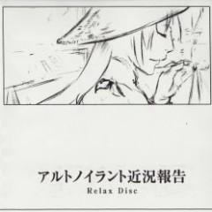 Altneuland Kinkyou Houkoku Relax Disc - Altneuland