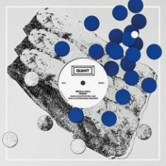 Vessel (CDEP) - Nikola Gala