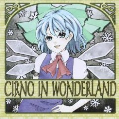 CIRNO IN WONDERLAND - Assault Door