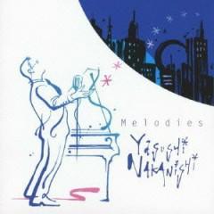 メロディーズ (Melodies) - Nakanishi Yasushi