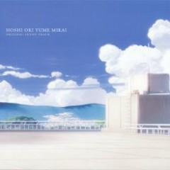 Hoshi Ori Yume Mirai Original Sound Track CD1