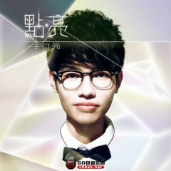 点亮 / Dian Liang / Thắp Sáng - Lý Hành Lượng