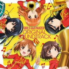 GIRLS und PANZER ORIGINAL SOUNDTRACK CD1 No.2