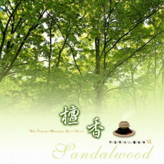 Sandalwood (檀香)