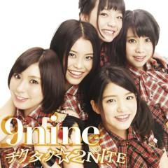 チクタク☆2NITE (Chikutaku 2 Nite)