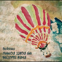 Onna no Blues - Aobouzu