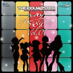 THE IDOLM@STER BEST OF 765+876=!! VOL.01 (CD1)