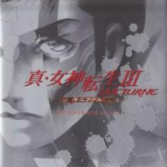 Shin Megami Tensei III - Nocturne Maniacs Soundtrack extra version