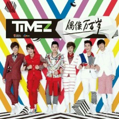The 1st EP (China Version)