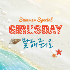 Girl's Day Party #6