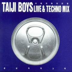 Taiji Boys Live & Techno Mix (LIVE)