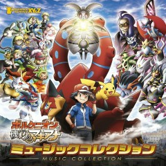 Pokemon (Pocket Monsters) The Movie 'Volcanion and the Exquisite Magearna' Music Collection CD2
