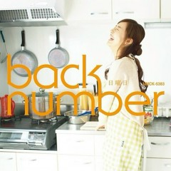 日曜日 (Nichiyobi) - Back Number