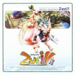 Zwei!! Original Sound Track CD1 - Falcom Sound Team JDK