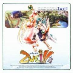 Zwei!! Original Sound Track CD1