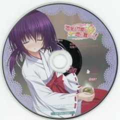 Otome wa Karen ni Koi ni Mai! Tokusei Material Sound CD