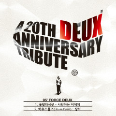 DEUX 20th Anniversary Tribute Album Part.5 - Ulala Session,House Rulez