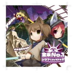 USA No.1 Cinema Trance (CD1)