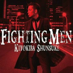 FIGHTING MEN