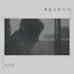 Tomorrow (EP)
