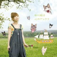 Kokoro no Antenna - Shoko Nakagawa