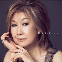 Adultica - Ballad wo, Itsumo Tonari ni - - Mariko Takahashi