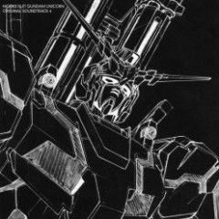 Mobile Suit Gundam Unicorn Original Soundtrack 4 CD1