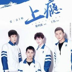 Thượng Ẩn OST
