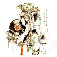 Ryuu no Namida Koe no Rashinban - PolyphonicBranch