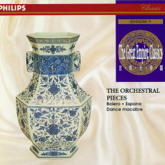 The Great Empire Classics 04: The Orchestral Pieces