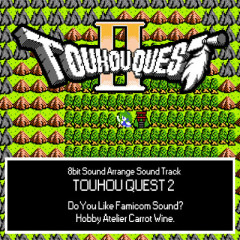 Touhou Quest Full Version