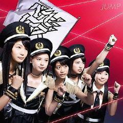 Jump - Babyraids