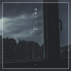 Aewol 4 (Single) - Aewol