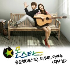 Monstar OST Part.1 - Jun Hyung,BTOB,Ha Yeon Soo