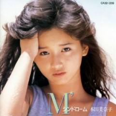 M'Syndrome - Minako Honda