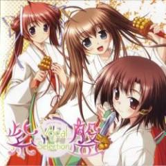 Murasaki-Ban Vocal Selection