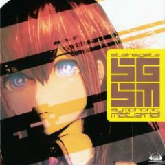 Steins;Gate Symphonic Material