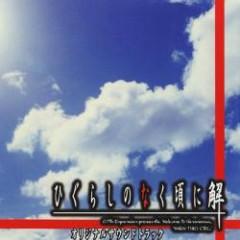Higurashi no Naku Koro ni Kai Original Soundtrack (CD1)