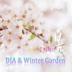 Sagyejeol Jeongwon (사계절 정원)