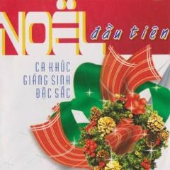 Noel Đầu Tiên