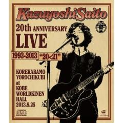Kazuyoshi Saito 20th Anniversary Live 1993-2013 '20 - 21' - Korekaramo Yorochikubi - (CD3)
