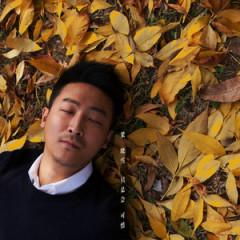 爱情啊 / Tình Yêu Ơi - Lương Hiểu Tuyết